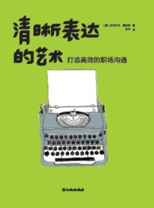 Klartext Cover_china